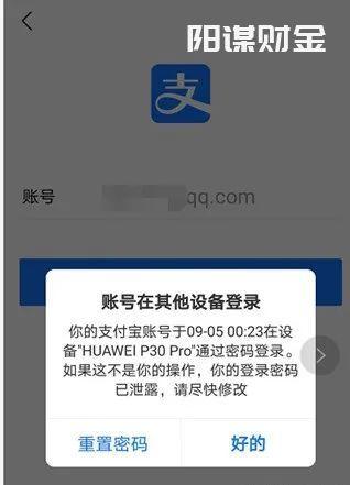 一部手机失窃引发的惊心动魄战争!揭露窃取个人信息实现资金盗取的黑色产业链