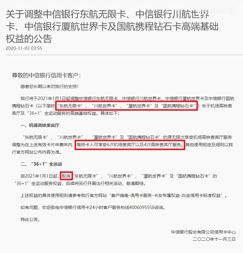 中信银行:神卡中信银行Huawei Card(白金卡)秒批,新老用户都可以申请