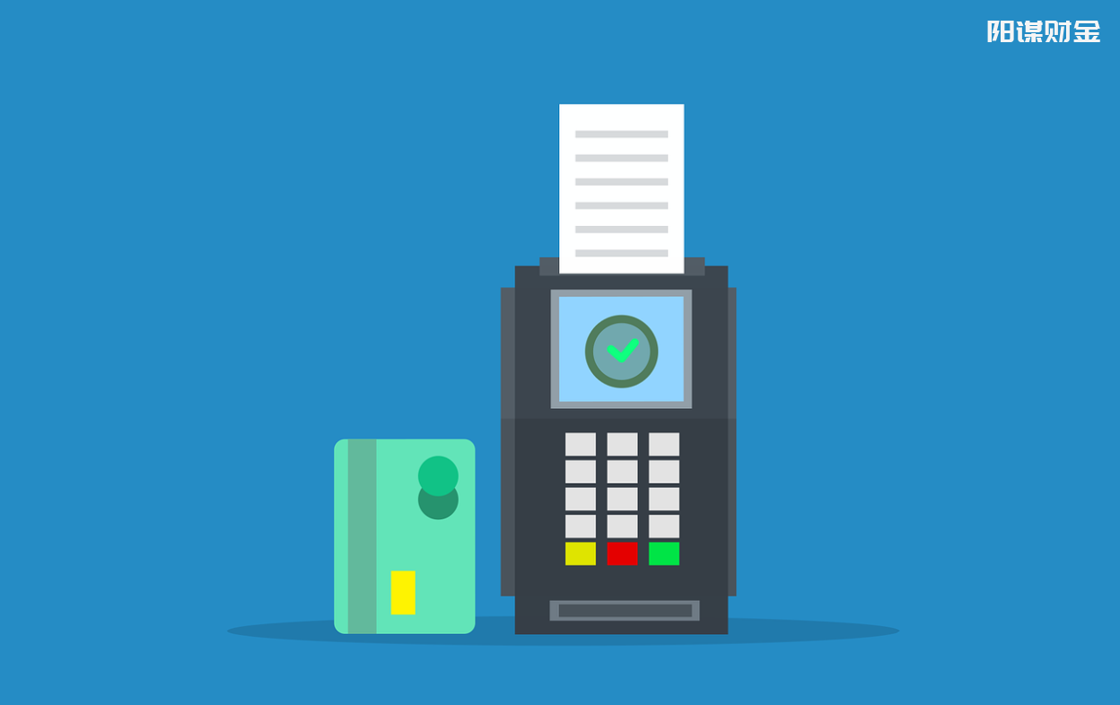禁止套现:第9家银行发公告明确信用卡禁止套现公告