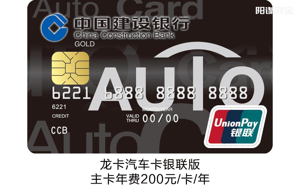 建行:新卡龙卡bilibili信用卡有放水迹象,有卡友破万年黑,下卡5万!附:玩转建行最值得申请的四大小神卡