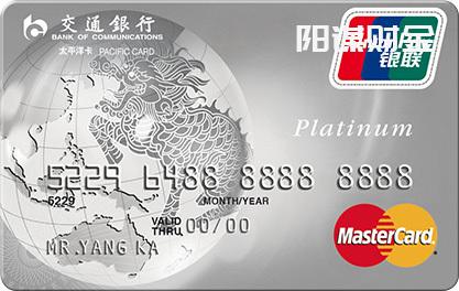 交行信用卡注销有犹豫期:盲目注销小心银行记仇
