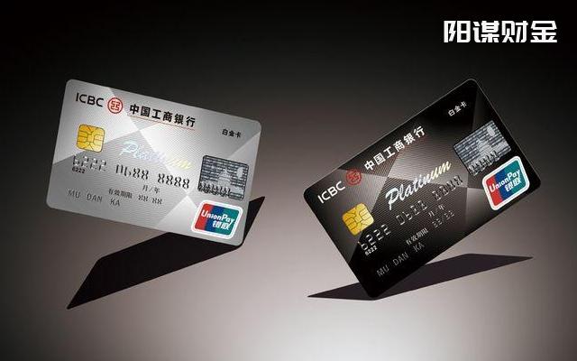 工行信用卡账单日(还款日)修改方法及入口
