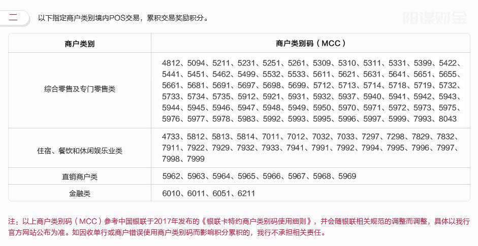 """""""招行天书""""更新至644W+商户,破斯机几乎全部要废了"""
